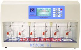 梅宇攪拌機MY3000-6J臺式6聯彩屏混凝試驗攪拌儀器