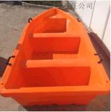 鄂州特價雙層塑料船2米到6米塑料漁船養殖船觀光船