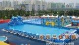 支架游泳池移動水上樂園經營非常方便