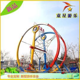 新型摩天环车游乐设备 公园深受好评游乐设施