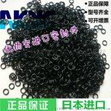 原裝進口NOKO型圈密封圈P660 ID659.50*8.40-價格低廉