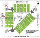 第二十七屆中國(上海)建築裝飾及材料博覽會