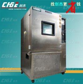 二手台湾庆声恒温恒湿箱225升全不锈钢-40可程式高低温湿热试验箱