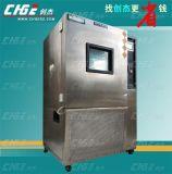 二手臺灣慶聲恆溫恆溼箱225升全不鏽鋼-40可程式高低溫溼熱試驗箱