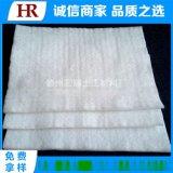 专业生产 路面养护短丝无纺土工布 针刺长丝土工布  防渗土工布