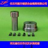 紧固件专用模具,紧固件专用模具厂家