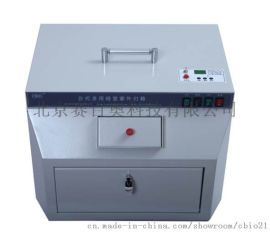四用紫外分析仪/大肠埃希氏菌荧光观察灯