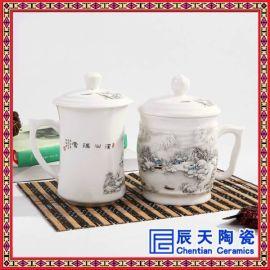 陶瓷茶杯订做 **办公茶杯