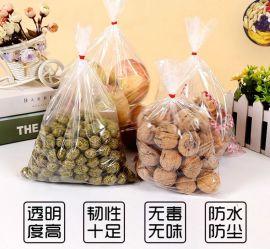 徐州塑料包装袋,平口PE袋大透明包装袋等定做
