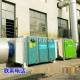 濟南廢氣處理設備,uv光氧催化廢氣處理設備廠家直銷