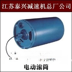 泰精供应YD(TDY)齿轮油冷(油浸)式电动滚筒厂家