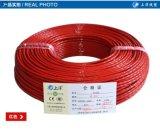 上洋高温线 FF46-1铁氟龙镀锡0.35平方AF200 国标100米 厂家直销