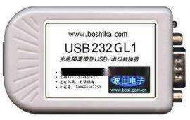 光电隔离USB/串口(RS-232/485/422)转换器USB232GL1