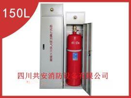 厂家直销七氟丙烷气体灭火装置,GQQ90/2.5柜式七氟丙烷灭火器,无管网气体灭火装置