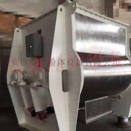 安徽无重力混合机,铝镁合金混合机,氧化钼混合机厂家