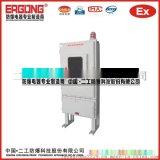 IIB防爆自耦减压起动器控制柜生产厂家