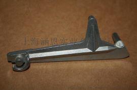 锌合金拨杆,锌合金压铸产品