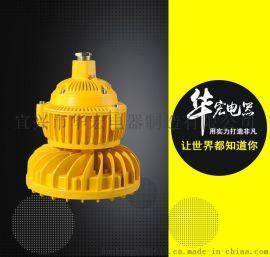 BAD808-M隔爆型led防爆燈