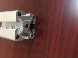機架框體流水線平臺工業鋁型材