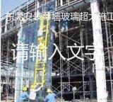 广州电动吊篮/高空作业吊篮/吊篮租赁