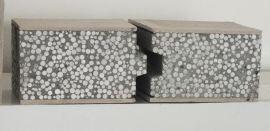 新型复合隔墙板湖北联纵轻质复合隔墙板厂家