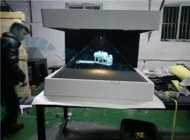江苏镜面玻璃加工 苏州全息投影设备租赁 南京全息影像后期制作 全息展示柜出售