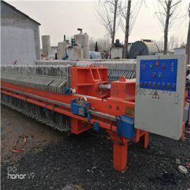 杭州兴源二手500平方自动隔膜板框式压滤机发展趋势