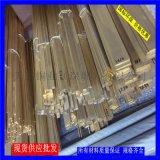 广州H59黄铜排/3*20 3*30mm黄铜扁条厂家