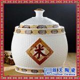 景德鎮陶瓷米缸儲米箱帶蓋密封防蟲防潮裝米桶廚房麪粉缸