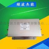 台湾台达380V 37KW变频器输出端专用滤波器