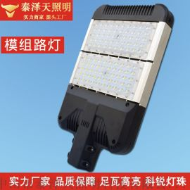 泰泽天照明LED模组路灯头30W50W高亮路灯