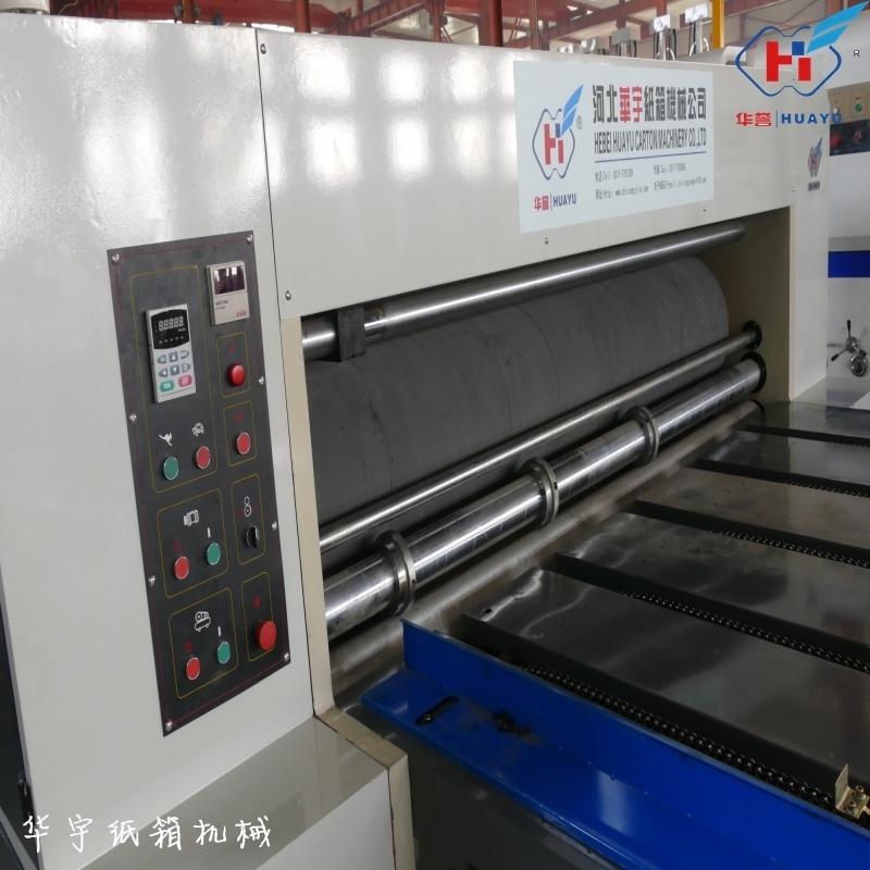 圆压圆模切机  异形纸箱机械 包装机械