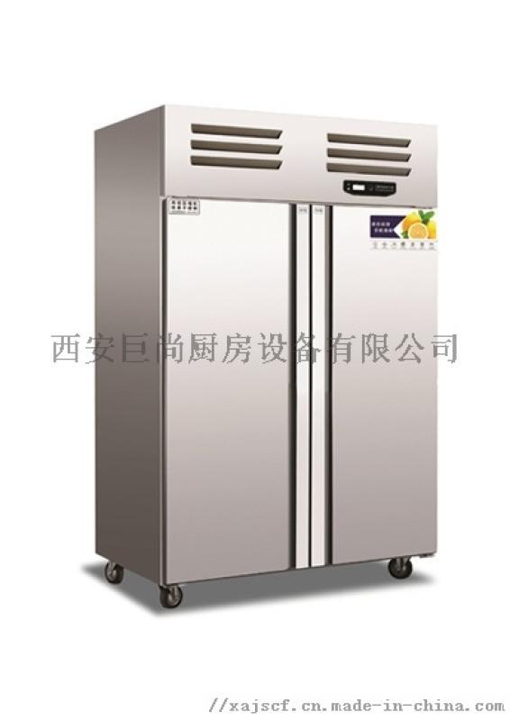 西安廚房設備 西安製冷設備 雙大門冰箱