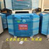 UV光氧催化設備 光氧廢氣淨化設備