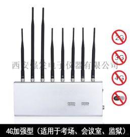 陕西西安强发808M2手机+2.4G+4G信号屏蔽器