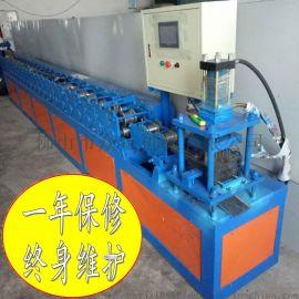 厂家直销 75型新型 光管支架成型机械 光管支架机 冷弯机