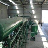 廢油回收機廢機油減壓蒸餾基礎油設備