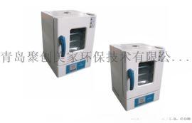 HN系列电热恒温培养箱什么价位
