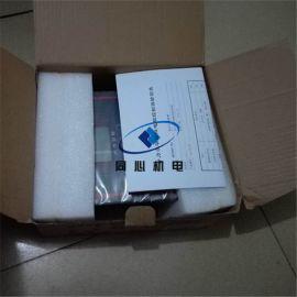 吉安市寿力空压机控制面板88290007-999寿力电脑板现货
