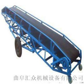 袋装大豆花生输送机 60公分宽V型托辊皮带输送机