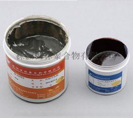 供应厂家直销脱硫设备用高温胶
