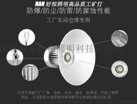 好恒照明LED工矿灯100W 工厂灯 车间灯 厂房灯 高棚灯 吊链灯 三年质保 高光效