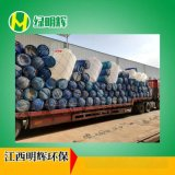 福州防腐储罐 30000L 产水罐