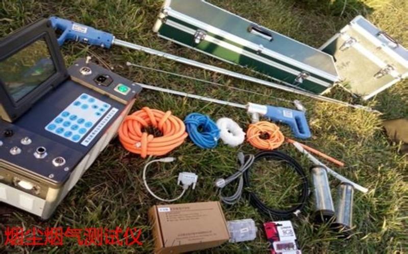 大流量低浓度自动烟尘气测试仪