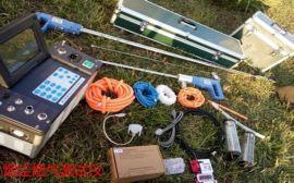 大流量低濃度自動煙塵氣測試儀