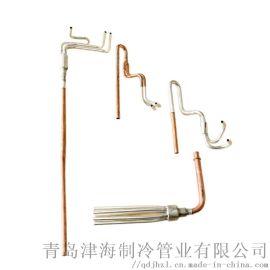 空调铜铝管路配件,制冷铜铝管路配件,管路配件