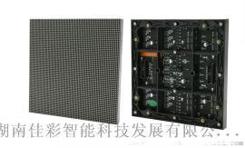 【XAVIKE/赛维科】LED显示屏【P6】户内高清全彩屏