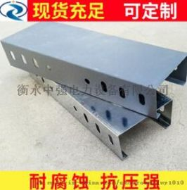 钢制喷塑梯式电缆桥架 耐火带隔板桥架 热镀锌电缆槽厂家批发