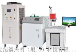 不锈钢管激光焊接机 激光焊接机 选用德国进口光纤 质量更佳 举报