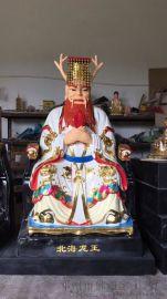 风婆电母雷公神像 佛道家工艺厂专业定做道教神像